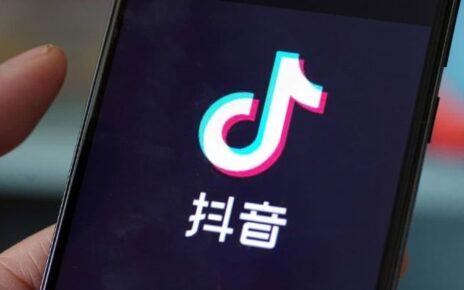 Bí quyết tải ứng dụng TikTok Trung Quốc cực nhanh và dễ dàng